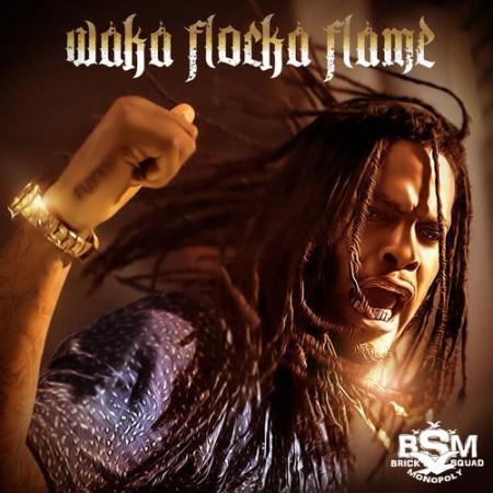 waka-turn-down-450x450
